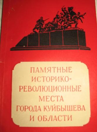 пора доставать и приводить в порядок бренд Ленина