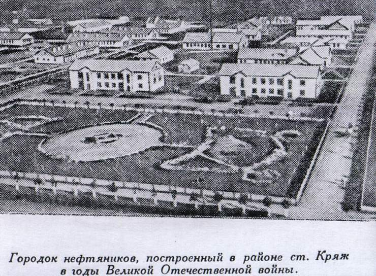 sf-1940-30