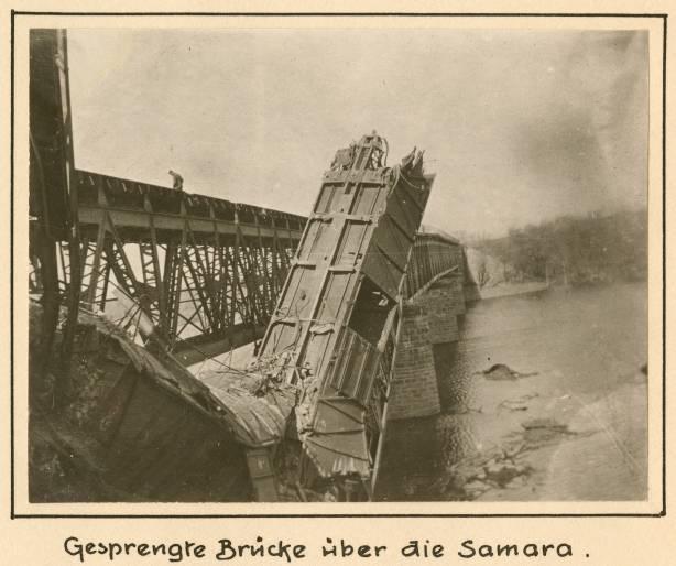 1918 год мост
