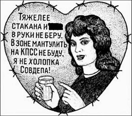 prostitutka-nachinayushaya-blatnoy-zhargon
