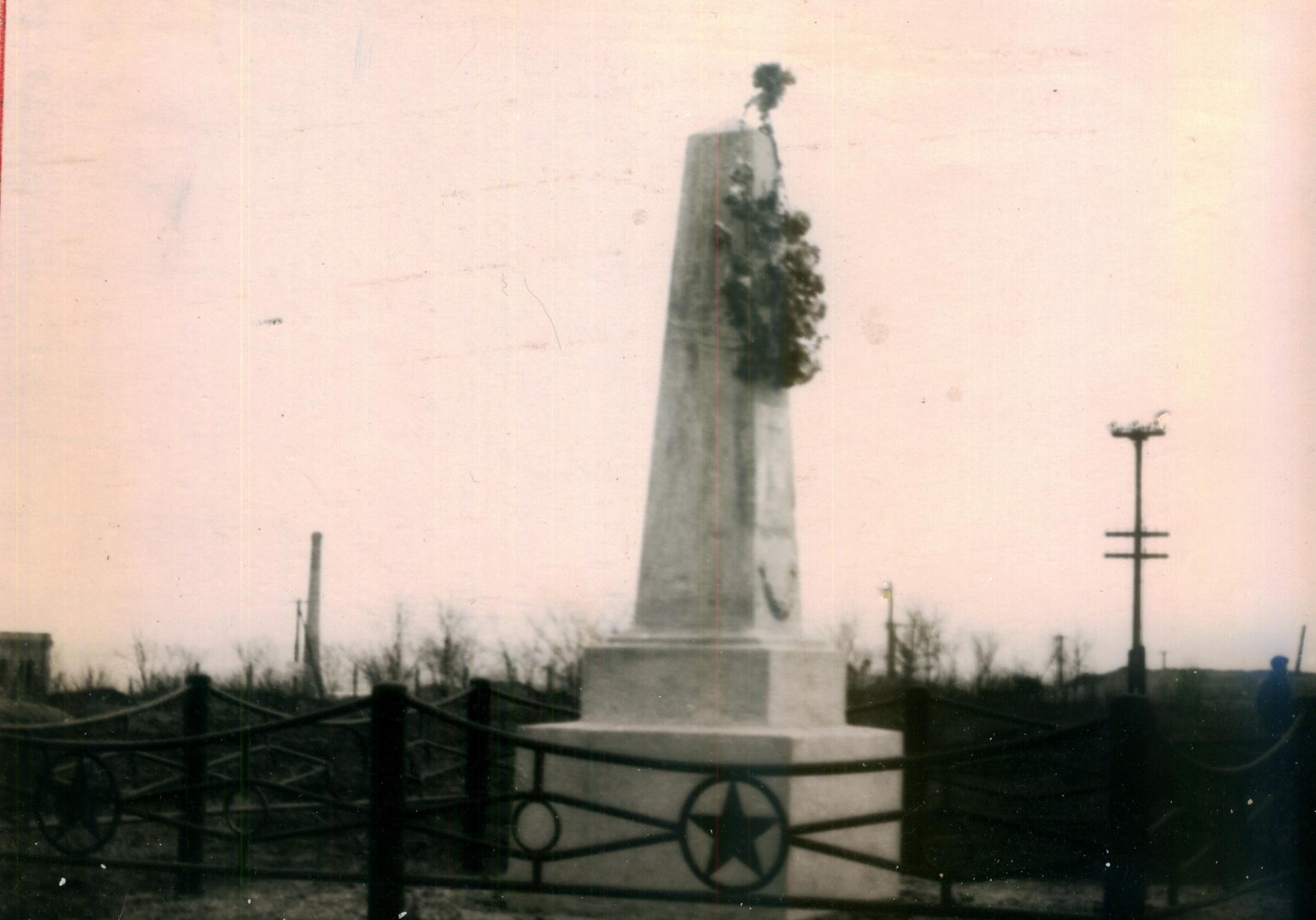 памятник красонармейцам