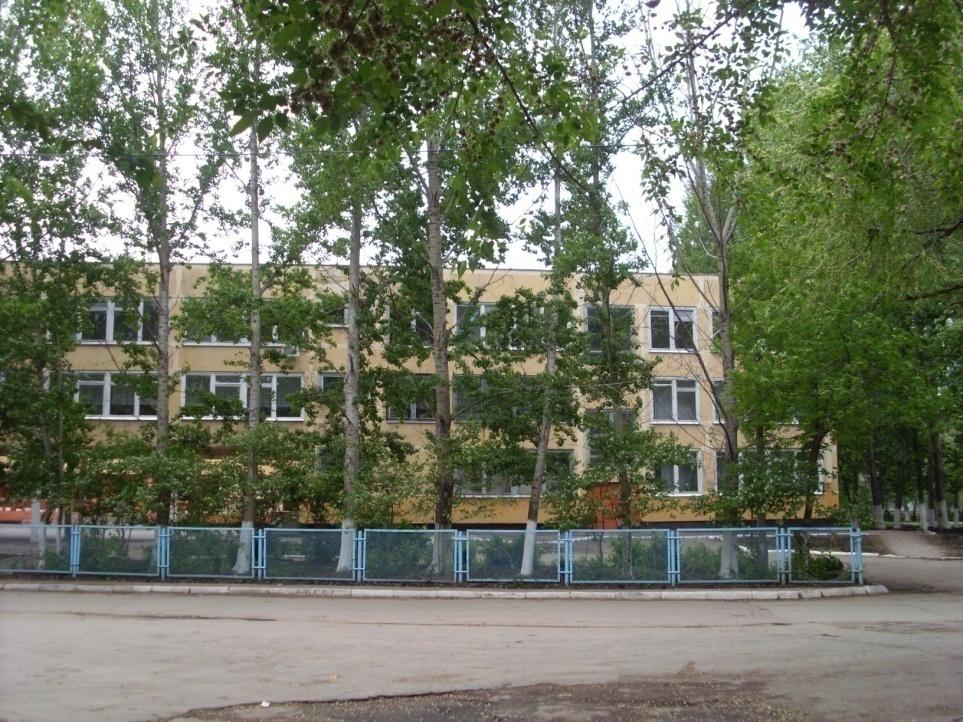 53 школа
