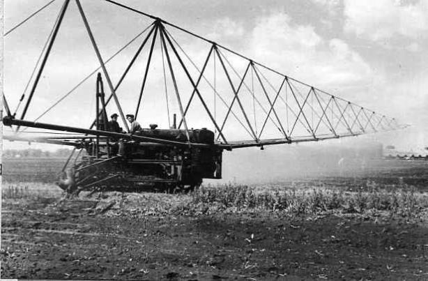 поливальная установка 1950