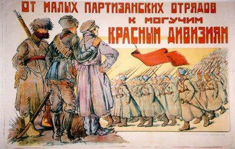 Ot-partizanskih-otryadov-k-moguchim-krasnym-diviziyam
