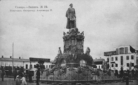 samara-ploshad-1913