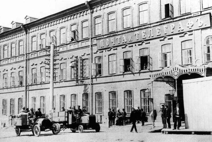 sf-1917-13