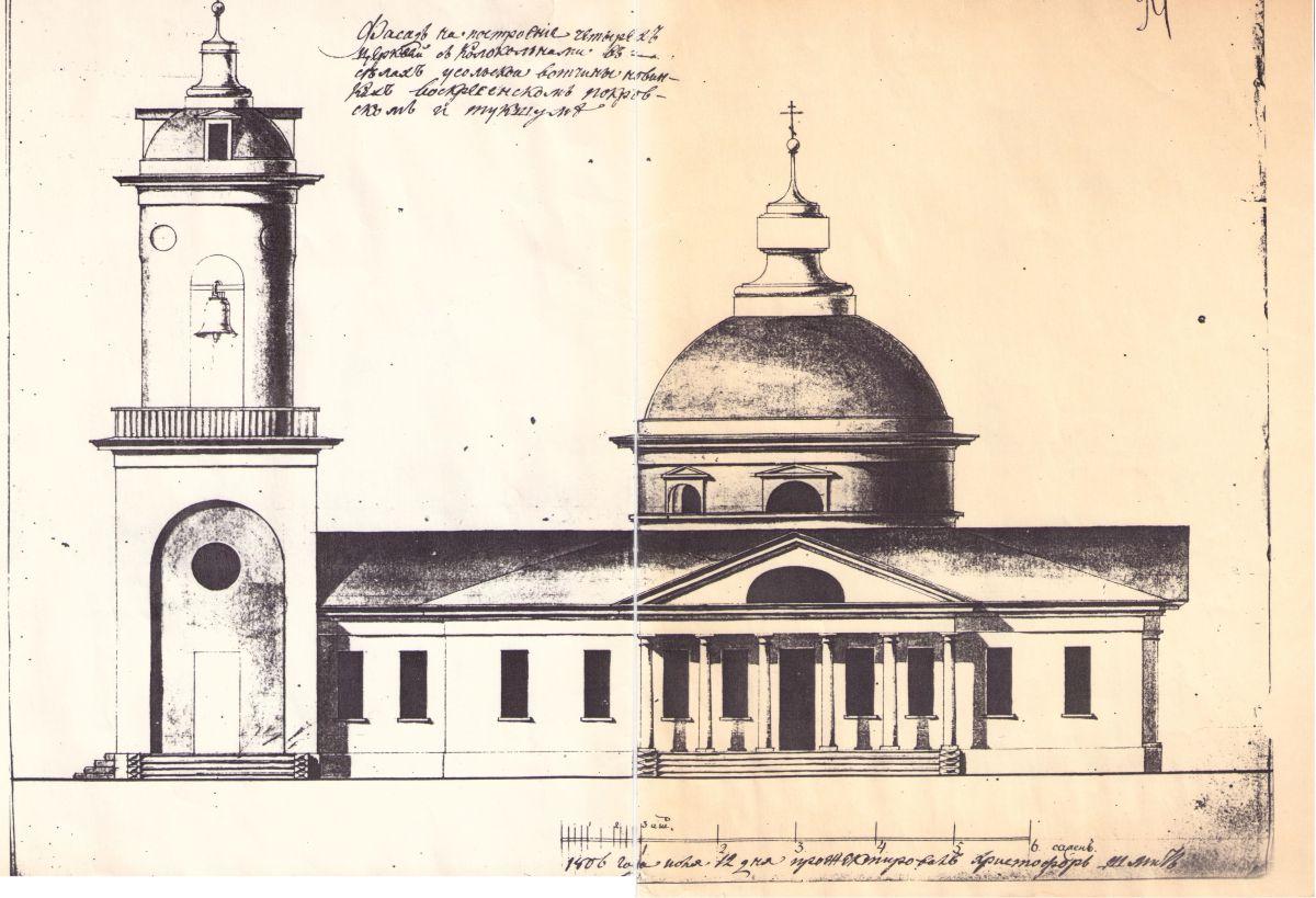 fasad_hrama_1806_1200-1