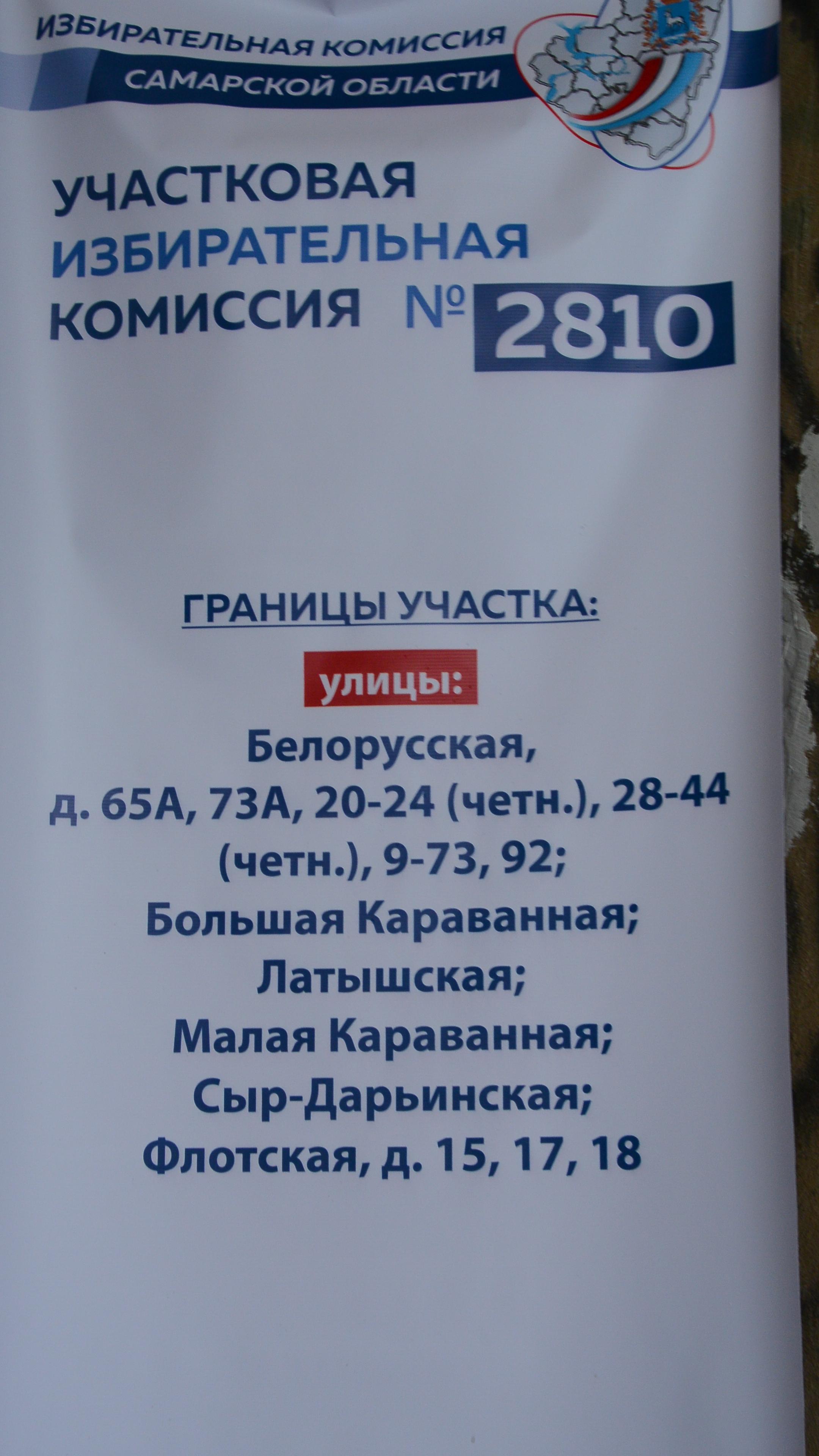DSC_4355