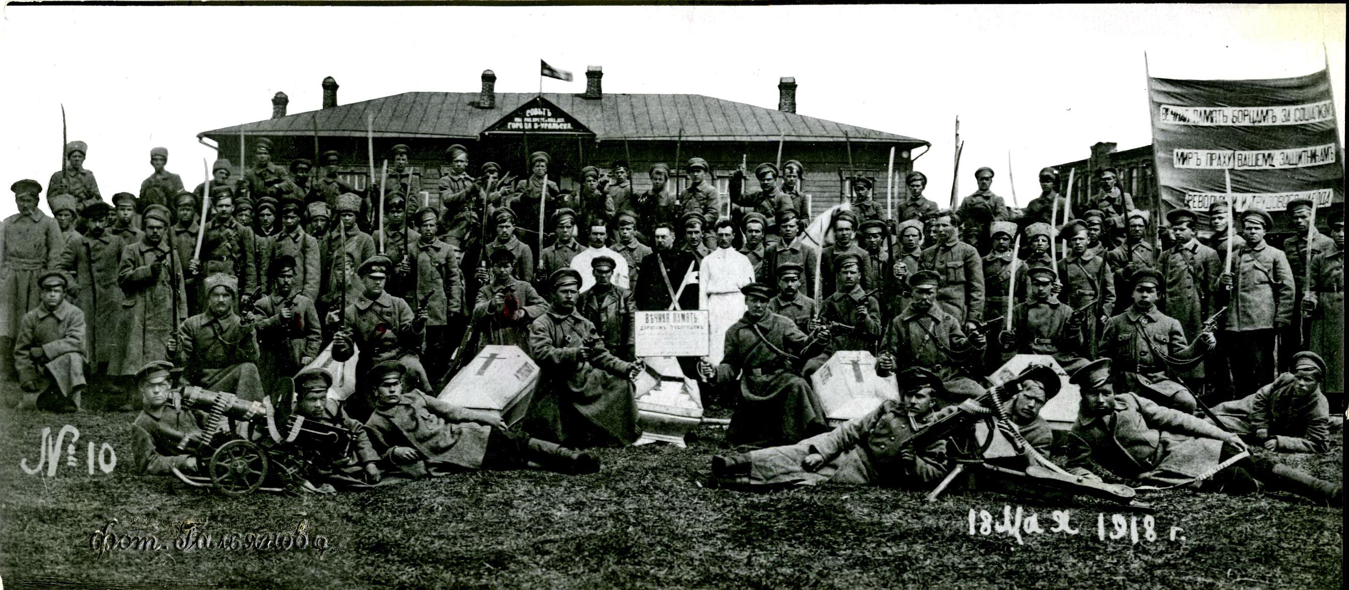 2.Pohorony partizan 18.05.1918g.