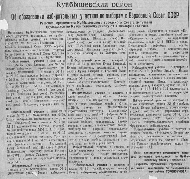 -_-10-_-1945-12